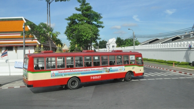 A typical local bus in Thailand.