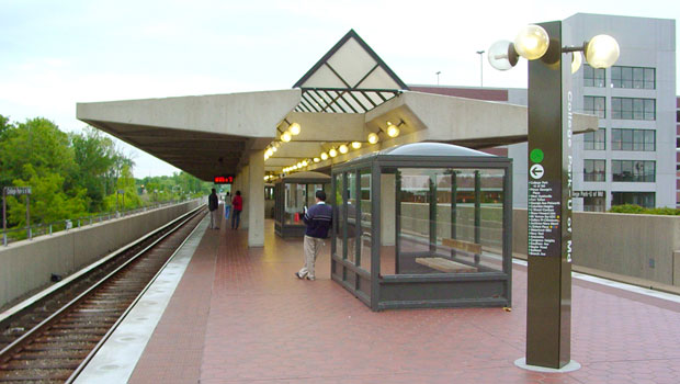 College Park Metro Station