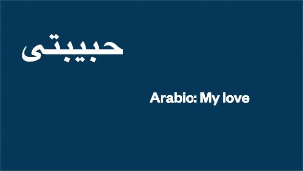 arabicmylove