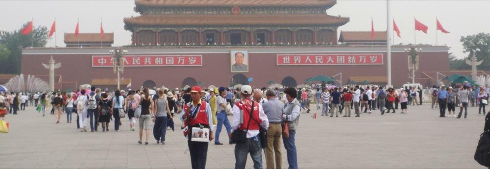 Teach Intern & TEFL Training China